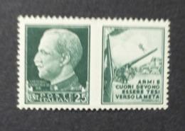 1942 Italy Stamp-Mint/MNH Sc 430 25c No DK-295 - Italien