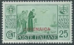1931 CIRENAICA S. ANTONIO 25 CENT MH * - RB21-3 - Cirenaica
