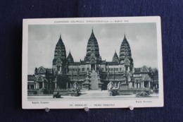 G-255 / Asie  Cambodge - Ruines D'Angkor - Angkor-Vat - Facade  Principale / Circulé - Cambodge