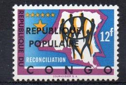 CONGO - REPUBLIQUE POPULAIRE STANLEYVILLE - COB 16/17 - Surch Type I -  COTE 40 EUROS -  XX -  UN5 - Katanga