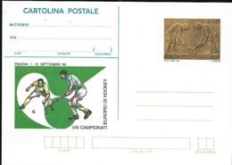 Italie Italy Italia 1999  VIII Championnat Européen De Hockey  Carte Postale Neuf - Rasenhockey