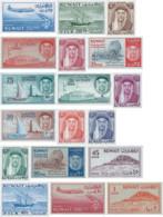 Ref. 149730 * NEW *  - KUWAIT . 1961. DIFFERENT CONTENTS. MOTIVOS VARIOS - Kuwait