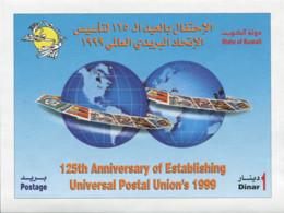 Ref. 373106 * NEW *  - KUWAIT . 2000. 125 ANNIVERSARY OF THE UNIVERSAL POSTAL UNION (U.P.U.). 125 ANIVERSARIO DE LA UNIO - Kuwait
