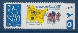 "FR Personnalisés YT 3966A "" Marianne Lamouche 0.60€  Adhésif "" 2006 Neuf** - Personalized Stamps"