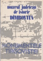 Romania - Dambovita Monuments - Targoviste - Book Magazine - 1977  - 23 Pages - Boeken, Tijdschriften, Stripverhalen