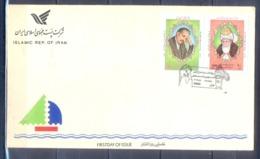 K905- Iran 1997 Pakistan Joint Issue FDC (PKR) Allama Iqbal Poet Philospher & Jalal-al-din Rumi. - Joint Issues