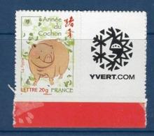 """FR Personnalisés YT 4001B """" Année Lunaire Du Cochon - Adhésif """" 2007 Neuf** - Gepersonaliseerde Postzegels"""