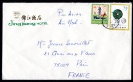 Lettre De Shanghai Pour La France - 1949 - ... Volksrepubliek