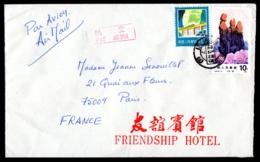 Lettre De Shenyang Pour La France - 1949 - ... Volksrepubliek