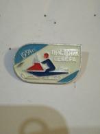 NO Pin's BROCHE PARTICIPATION DE LA RUSSIE AU JEUX D HIVERS AU CANADA 1991  MYPMAHCK  CEBEPA P32+ - Wintersport