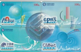 CHINA. PUZZLE DE 4 TARJETAS. Big China Mobile Logo. GOTONE-CMNET-MONTERNET-GPRS. (HBM2002-5-4-1/2/3/4). (012) - Rompecabezas