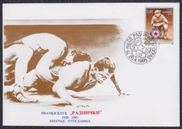 "Yugoslavia 1995 75th Anniversary Of Sport Society ""Radnicki"" - Wrestling Club, FDC - FDC"