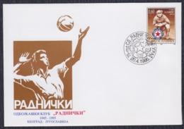 "Yugoslavia 1995 75th Anniversary Of Sport Society ""Radnicki"" - Volleyball Club, FDC - FDC"