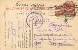 Military Postcard From France To Russia Petrograd 1915 - World War 1st - Rare With Postal Stamp - Republic Army - 1857-1916 Imperio