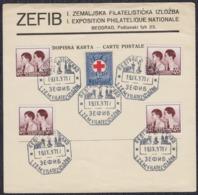 Kingdom Of Yugoslavia 1937 Princes Andreas And Tomislav, Card Canceled With Philatelic Exhibition Postmark - Cartas