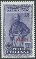 1932 EGEO PISCOPI GARIBALDI 5 LIRE MH * - RB9-8 - Egeo (Piscopi)