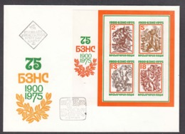 Bulgaria 1975 - 75 Years Bulgarian Agricultural People's Union (BZNS), Mi-Nr. Bl. 55, FDC - FDC