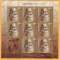 2019 Moldova Moldavie Sheet  Leonardo Da Vinci  Italian Painter, Scientist, And Engineer. - Célébrités
