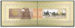 Lebanon 2008 Mi. Block 55 MNH S/S Souvenir Sheet Sheetlet Arab Postal Day Joint Issue Between Arab Countries - Post Day - Libanon