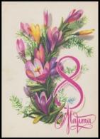 893 RUSSIA 1980 ENTIER POSTCARD 4257 Mint MARCH 8 WOMAN Day MOTHER Celebration FLOWER FLOWERS FLEUR BLUME BLUMEN USSR - Mother's Day