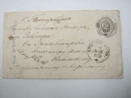 1879 , Ganzsache Nach St. Petersburg - 1857-1916 Empire