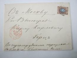1863 , Brief Aus St. Petersburg - 1857-1916 Empire