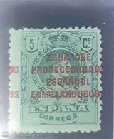 Marruecos N 59.con Charnela - Maroc Espagnol