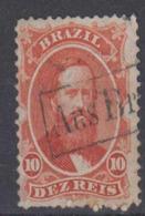 1866 Brasil Pedro II 1v. - Gebraucht