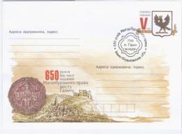 Ukraine 2017 Halych Or Galich, Ivano-Frankivsk Oblast - Ucraina