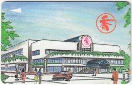 SINGAPORE B-387 Magnetic SingTel - Painting, Architecture, Building - 1SBCA - Used - Singapore