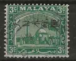 Malaysia - Japanese Occupation, 1943, J282, Used - Ocupacion Japonesa