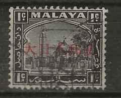 Malaysia - Japanese Occupation, 1943, J288, Used - Gran Bretaña (antiguas Colonias Y Protectorados)