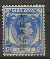 Malaysia - Japanese Occupation, 1942, J264, Mint Hinged - Gran Bretaña (antiguas Colonias Y Protectorados)
