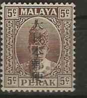 Malaysia - Japanese Occupation, 1942, J275, MNH - Japanese Occupation