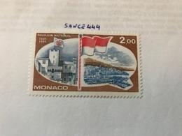 Monaco National Flag 1981 Mnh - Monaco