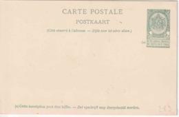 BELGIË  Entier Paketbootkaart Nr. 1 / 7 A** - Stamped Stationery