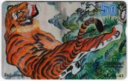 THAILAND F-178 Hologram TOT - Painting, Animal, Cat, Tiger - 967F - Used - Thaïland