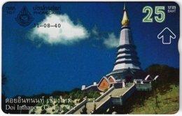 THAILAND F-183 Hologram TOT - Religion, Temple - 706L - Used - Thaïland