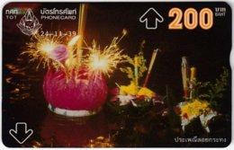 THAILAND F-185 Hologram TOT - Event, Festival - 668L - Used - Thaïland
