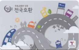 Carte De Transport En Commun : Seoul - Corée Du Sud - Sonstige