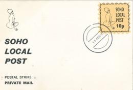 """Stummer Stempel - Soho Local Post - Private Mail - """"Flair Von Soho"""" - Skulpturen"""