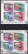 Motive EUROPA 1956-1962 Montenegro Blocks Bl.2 A/B 104€ Hojita M/s Blocs History S/s Sheets Bf Stamps On Stamp CEPT - 2006