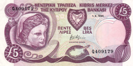 """CYPRUS (GREECE) 5 POUNDS 1995 EXF P-54b """"free Shipping Via Registered Air Mail"""" - Cyprus"""