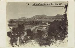 Angora Ankara Carte Photo 1927 - Turquie
