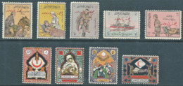 Turchia Turkey Ottoman-Republic1921-1922 League Of The Red Crescent Charity Stamps,series In Excellent Quality - 1921-... Republic