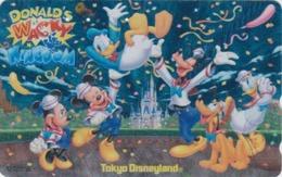 Télécarte Japon Métal ARGENT / 110-206351 - DISNEY - Canard Donald Daisy Chien Dog - Japan SILVER Phonecard - Disney