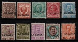 S287.-. LA CANEA - 1906 - SC#: 3-12 - MNG - SCV:US$ 120.00 ++ - 11. Oficina De Extranjeros
