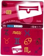 GREECE - Zodiac/Libra(10 Euro), Tirage 5000, 10/09, Used - Zodiaco