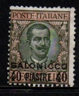 S301.-. SALONICCO - 1909-1911 - SC#: 8 - MNG - SCV:US$ 6.00 ++ - Bureaux D'Europe & D'Asie