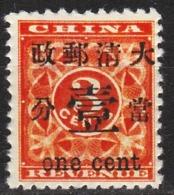 1897 Imperial China Red Revenue 1 Cent Overprint. Mint NH Specimen 紅印花加蓋 - Nuevos